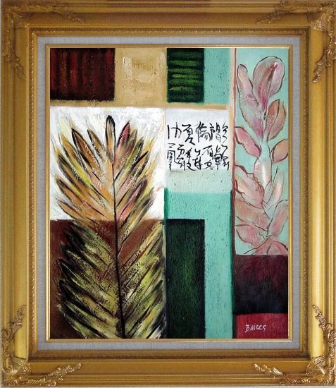 Framed Modern Contemporary Oil Painting Still Life Gold Wood Frame with Deco Corners 31 x 27 Inches