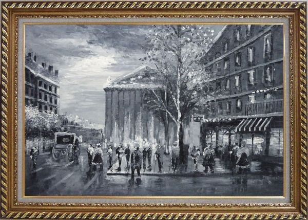 Framed Black and White Paris Street Scene Near Madeleine Oil Painting Cityscape Impressionism Exquisite Gold Wood Frame 30 x 42 Inches
