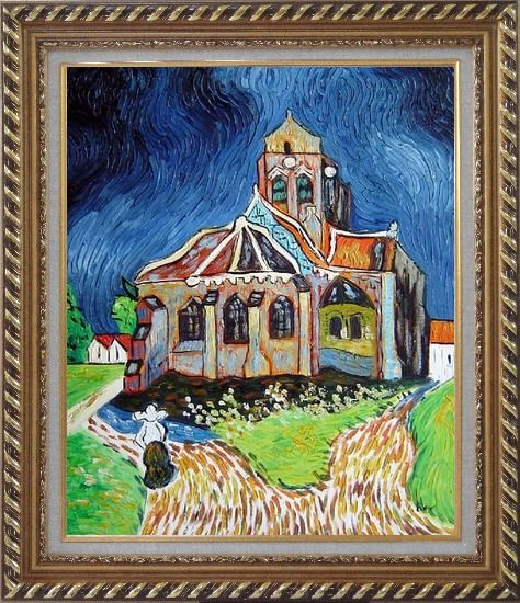 Framed Church at Auvers, Van Gogh Reproduction Oil Painting Garden France Post Impressionism Exquisite Gold Wood Frame 30 x 26 Inches